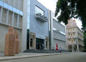 Entrance Fine Arts Museum Havana